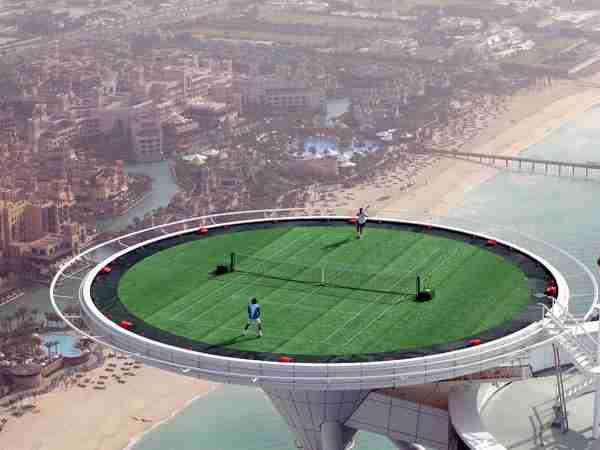 Ψηλότερο γήπεδο Τένις