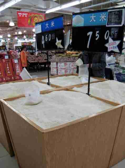 Πολύ Ρύζι