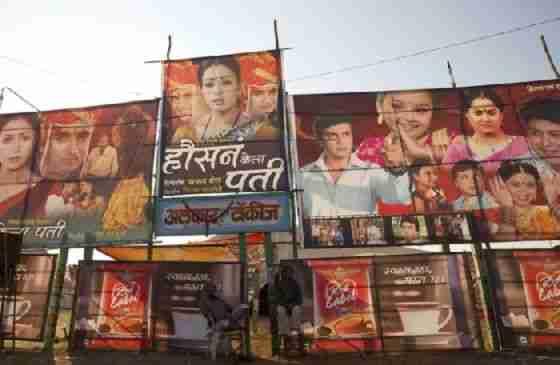 Κινητοί Κινηματογράφοι στην Ινδία