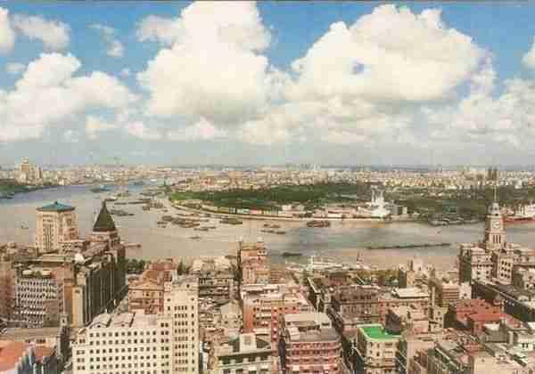 Σανγκάη 1975