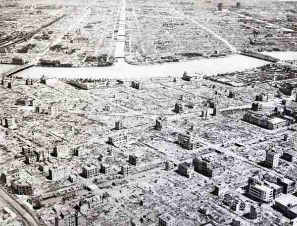 Τόκιο 1945