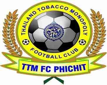 ΤΑΪΛΑΝΔΕΖΙΚΟ ΜΟΝΟΠΩΛΙΟ ΚΑΠΝΟΥ (Thailand Tobacco Monopoly)