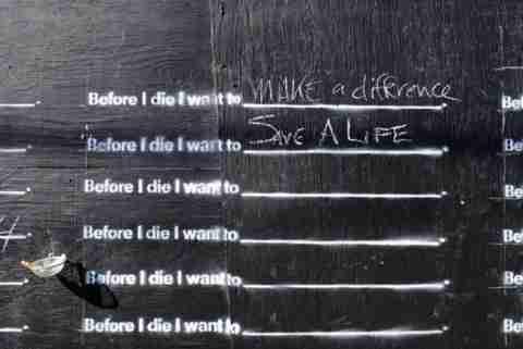 Πριν πεθάνω θέλω να..