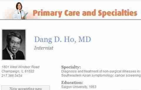 Γιατροί με παράξενα ονόματα!