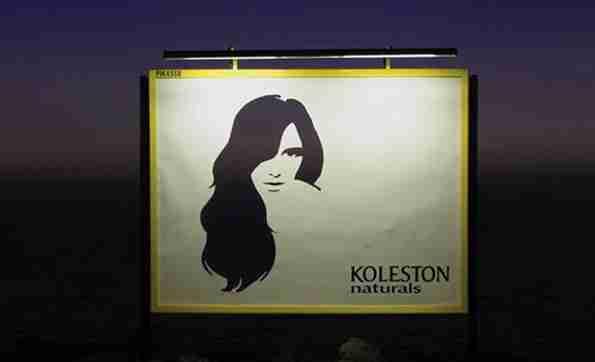 Διαφήμιση της Koleston