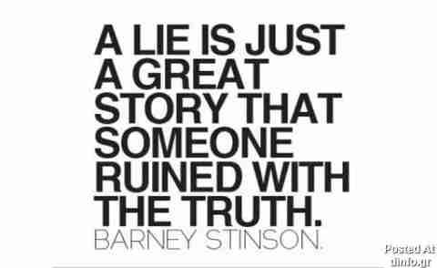Ο ξεχωριστός κύριος Barney Stinson