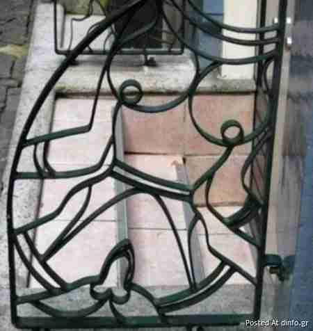 Πρωτότυποι φράχτες..