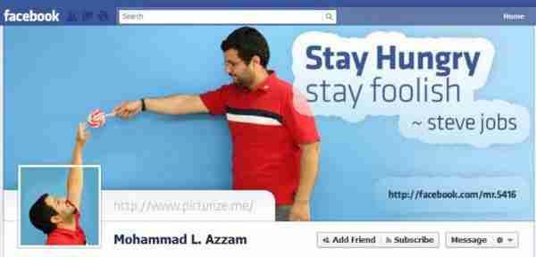 Τα πιο έξυπνα Facebook Timeline Covers