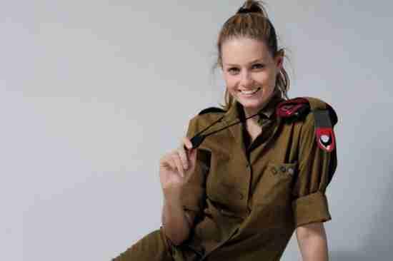 Γυναίκες στον Ισραηλινό στρατό