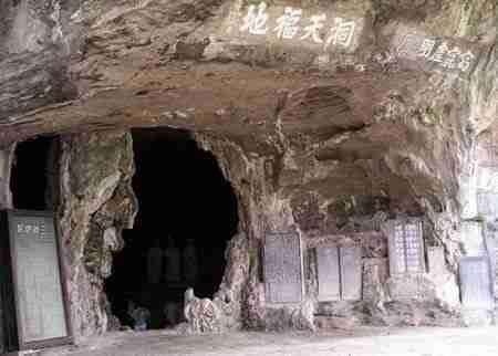 Το εστιατόριο στη σπηλιά Sanyou