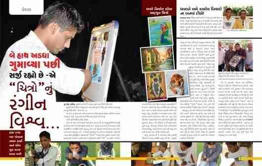 Dhaval Khatri, ο ζωγράφος χωρίς χέρια