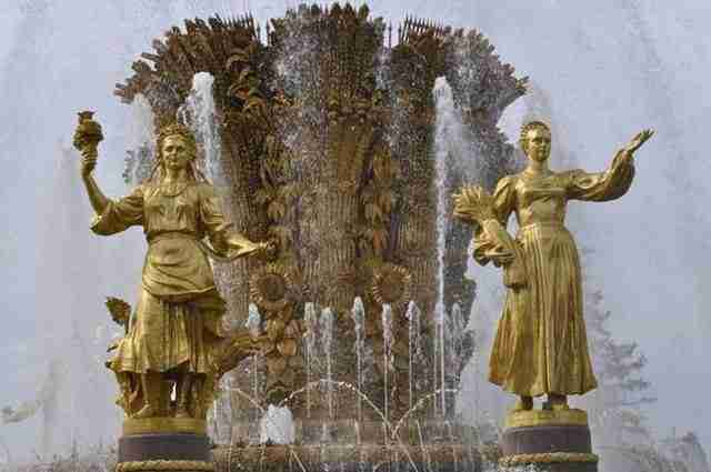 People's Friendship Fountain – Moscow, Russia2