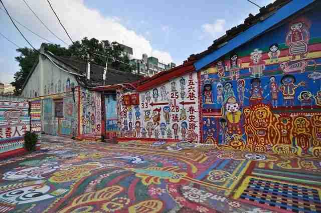 Ένα χωριό γεμάτο χρώμα!