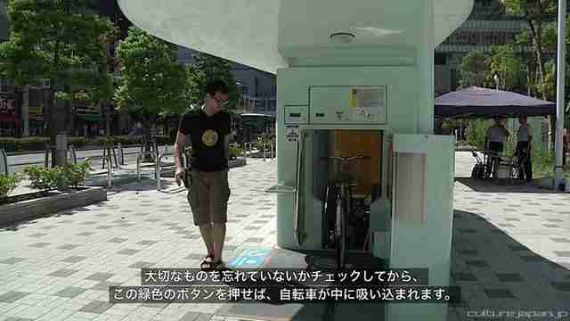 Το πρώτο αυτοματοποιημένο υπόγειο πάρκινγκ ποδηλάτων