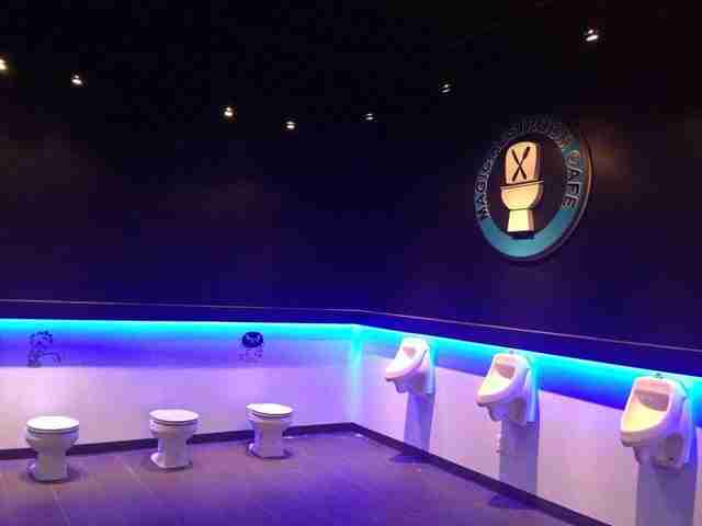 dinfo.gr - Magic Restroom Cafe, ένα εστιατόριο που θυμίζει τουαλέτα