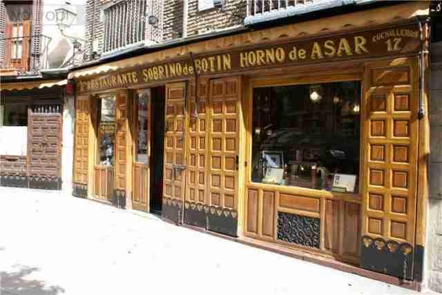 dinfo.gr - Το πιο παλιό εστιατόριο του κόσμου