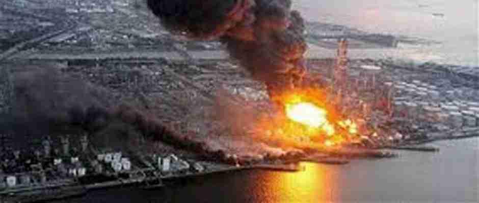 dinfo.gr - Το βίντεο με τα αποτελέσματα μιας φυσικής καταστροφής που σόκαρε τον κόσμο.