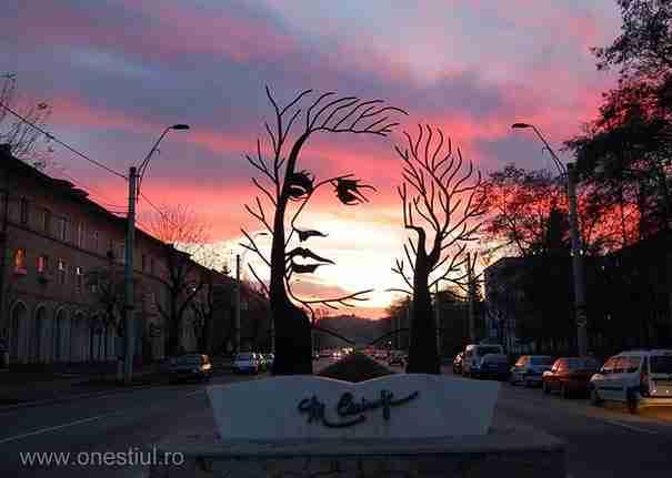 «Μιχαήλ Εμινέσκου», Onesti, Ρουμανία