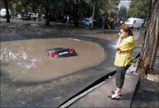 Όταν νόμιζες ότι ήταν απλά μια μικρή λακκούβα με νερό.