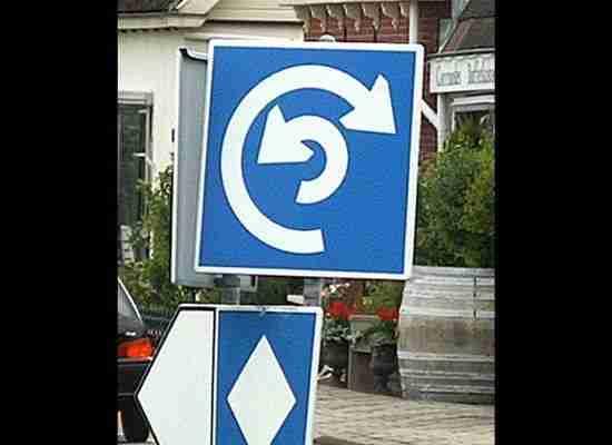 Ακολουθήστε τις οδηγίες αυτής της πινακίδας και το αυτοκίνητο σας θα αρχίσει να χορεύει!