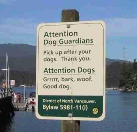 Προσοχή ιδιοκτήτες σκύλων: Να μαζεύετε τα περιττώματα των σκύλων σας. Σας ευχαριστούμε. Αλλά και..
