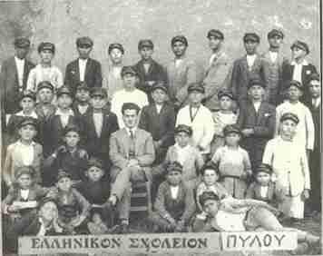 Ασπρόμαυρες φωτογραφίες ελληνικών σχολείων μια άλλης εποχής…
