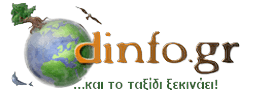 dinfo.gr
