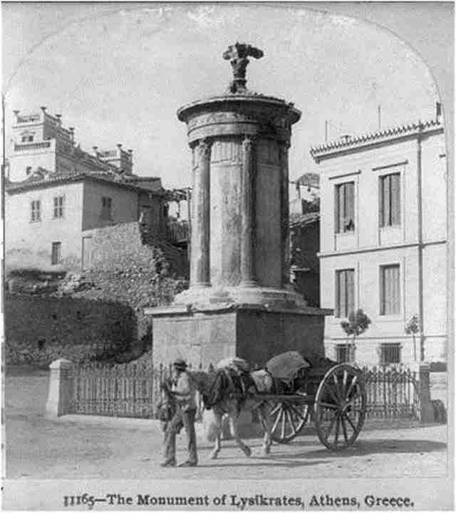 Πλάκα-μνημείο Λυσικράτη – 1900