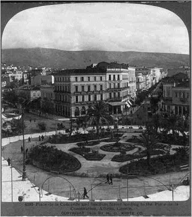 Ομόνοια – 1901