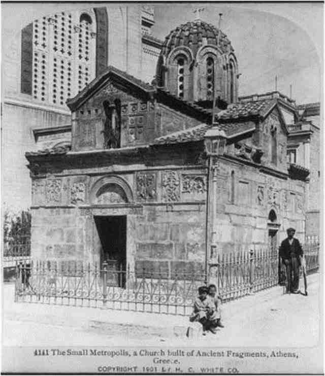 Παναγιά Γοργουπηκοος - Πλατεία Μητροπόλεως – 1901