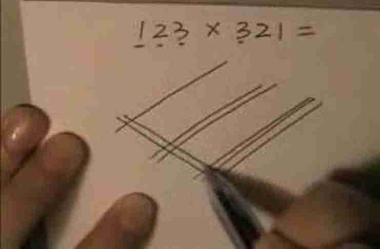 Μισείτε τα μαθηματικά; Αυτό το Ιαπωνικό κόλπο θα σας βοηθήσει να κάνετε πολλαπλασιασμούς πιο εύκολα
