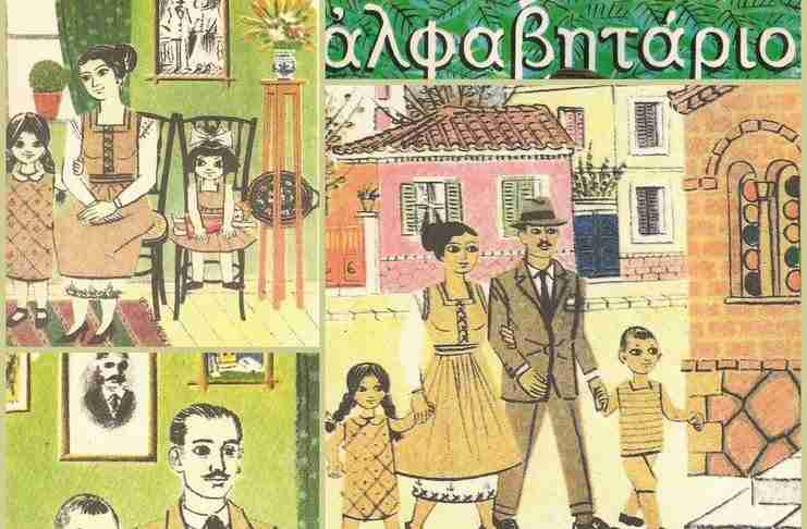 10 συχνά εκφραστικά λάθη της ελληνικής γλώσσας και οι σωστές εκδοχές τους