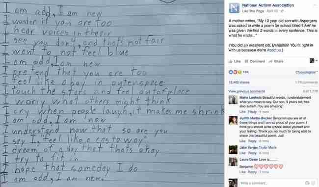 Ζήτησαν από ένα παιδί με αυτισμό να γράψει ένα ποίημα για το σχολείο. Διαβάστε τι έγραψε..