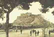 Πως λεγόταν η Αθήνα πριν ονομαστεί… Αθήνα;