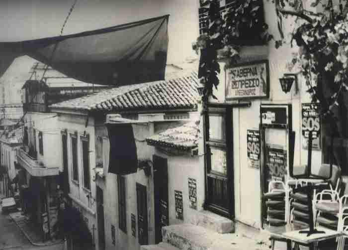 Μπουάτ: Εκεί που οι μικρές παρέες έγραψαν ιστορία