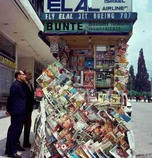 Καλοκαίρι στην Αθήνα του '60 μέσα από 24 νοσταλγικές φωτογραφίες