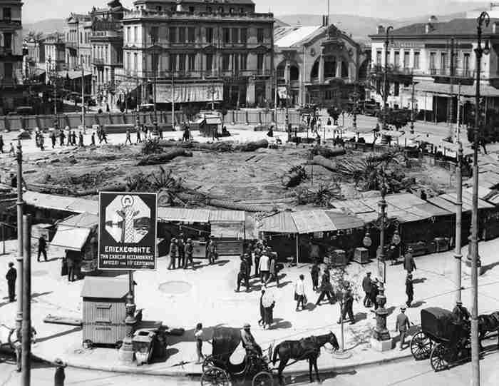 Η ιστορία της Πλατείας Ομονοίας.. Ένα στολίδι που χάθηκε στη σκόνη