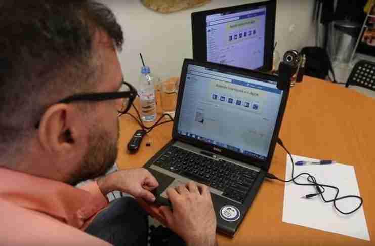 Το πρώτο «Facebook» για άτομα με αναπηρία είναι ελληνικό!