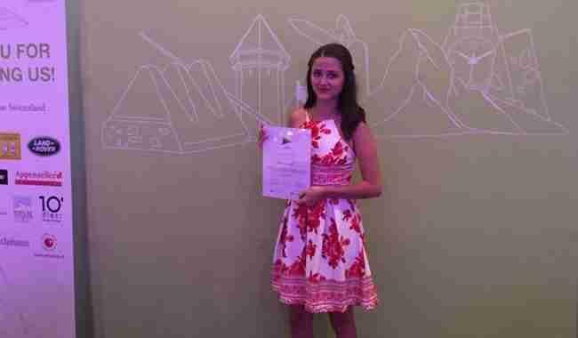 Μαρία Κοκάλα: Η 15χρονη που κατέκτησε το ευρωπαϊκό βραβείο «Ηγετικής Προσωπικότητας»