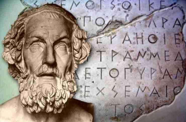 Τα αρχαία ελληνικά θεραπεύουν τη .. δυσλεξία!