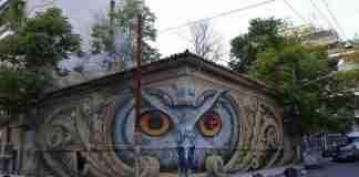 Το αθηναϊκό γκράφιτι που έγινε αντικείμενο παγκόσμιου θαυμασμού