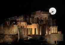 Το σούπερ φεγγάρι της Δευτέρας θα είναι το μεγαλύτερο των τελευταίων 70 χρόνων. Θα περάσουν πολλά χρόνια για να το ξαναδούμε!