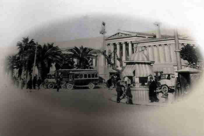 Ακαδημία Αθηνών: Το ομορφότερο νεοκλασικό κτίριο στον κόσμο στον κόσμο!