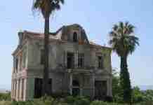 Το στοιχειωμένο σπίτι του Βόλου και η οικογένεια που πέθανε από το σαμιαμίδι...