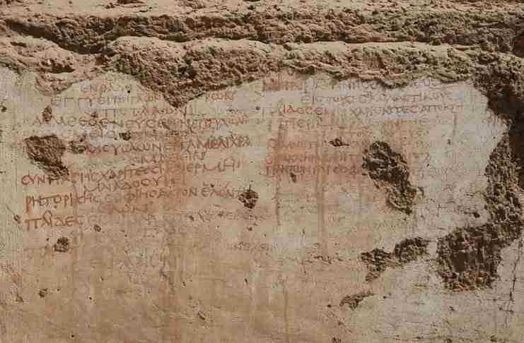 Αρχαία Ελλάδα: Ανακαλύφθηκε 1700 ετών Ελληνικό σχολείο στην Αίγυπτο
