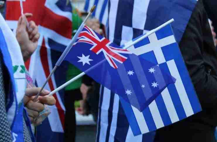 Ομογενής πεθαίνοντας άφησε 1,3 εκατ. δολάρια για να μη χαθεί η ελληνική γλώσσα στην Αυστραλία