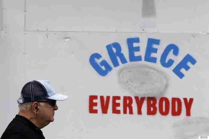 Π. Νικόλαος Λουδοβίκος: «Ο Έλληνας έχει εγκαταλείψει, λόγω συλλογικής κατάθλιψης, την προσπάθεια να μπει στην ιστορία ξανά»