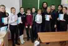Τα ελληνικά μπήκαν στα σχολεία της Ρωσίας – Εγκρίθηκαν τα βιβλία διδασκαλίας
