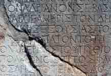 Διαβάζοντας τι έχουν πει οι ξένοι για την Ελληνική γλώσσα δεν μπορείς να μην αισθανθείς υπερηφάνεια