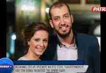 Νεόνυμφοι στο Αίγιο μοίρασαν φαγητό από το γαμήλιο τραπέζι τους σε εγκλωβισμένους οδηγούς
